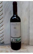 Merlot & Xinomavro 2004 - Γουμένισσα - Αϊδαρίνη
