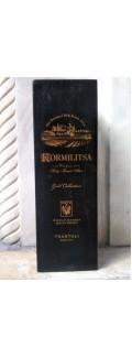 Kormilitsa Gold Edition Συλλεκτικό κουτί από τον Τσάνταλη
