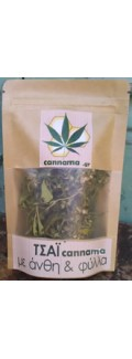 CBD Τσάι από Cannabis BIO 15gr by cannama