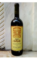Cava Amethystos 2002 - Δράμα - Κώστα Λαζαρίδη (Κτήμα)
