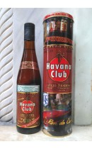 Havana Club Anejo Reserva Ρούμι 700ml 40%Vol Box