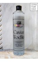 Caviar Wodka 1980 - Germany