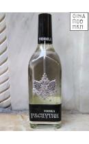 Rasputi Vodka 1980 USSR