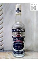 Smirnoff Blue 50% Vol 1980