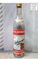 Stolichnaya 1980 - USSR