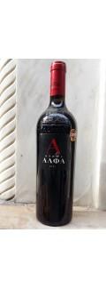 Κτήμα Άλφα 2005 - Αμύνταιο - Κτήμα Άλφα