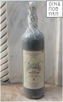 Κτήμα Μερκούρη 1999 - Ηλεία - Μερκούρη (Κτήμα)