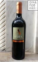 Sauvignon Blanc 2008 - Νάουσα - Κτήμα Άλφα