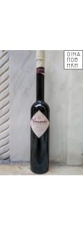 Vinsanto Kamaritis 2002 - Σαντορίνη - Κουτσογιαννόπουλος (Οινοποιείο)