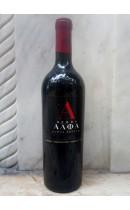 Κτήμα Αλφα 2010 - Αμύνταιο - Κτήμα Αλφα