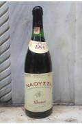 Νάουσα 1995 - Νάουσα - Μπουτάρης (Οινοποιητική)