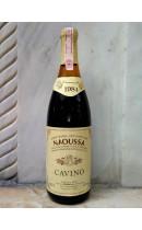 Νάουσα Cavino 1984 - Ξινόμαυρο - Cavino