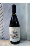 Νάουσα Καρυδά 1998 - Ξινόμαυρο - Καρυδά (Οικογένεια)