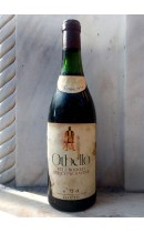 Othello 1974 - Λεμεσός - KEO