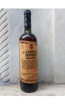 Μαυράθυρο 1997 - Σαντορίνη - Ρούσσος Κάναβα