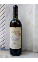 Σαντορίνη Βαρέλι 2000 - Σαντορίνη - Σιγάλας (Κτήμα)