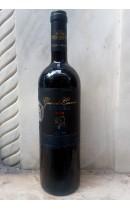 Grande Cuvée NEMEA 2005 -Νεμέα - Σκούρας (Κτήμα)