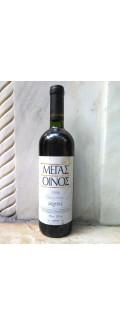 Μέγας Οίνος 1996 - Αργολίδα - Σκούρας