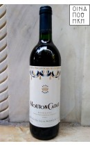 Mouton Cadet 1991 - Bordeaux - Barron Phillipe de Rothschild