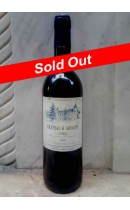 2000 Chateau d' Arvigny - Haut Medoc - France